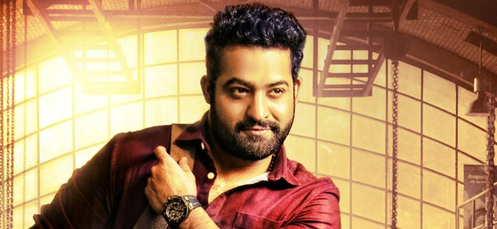 Jr NTR Ringtones