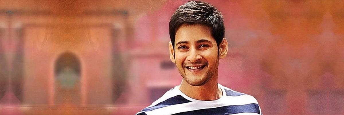 Mahesh Babu Ringtones, Dialogues and BGM Download