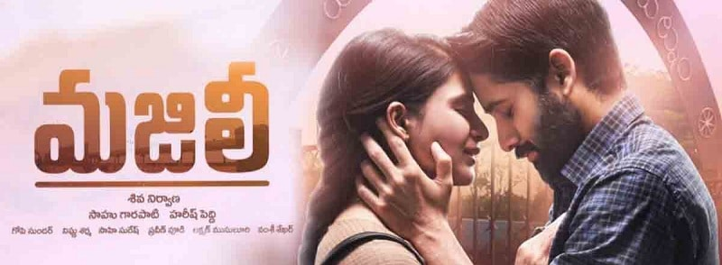 Majili Ringtones and BGM Download For Mobile