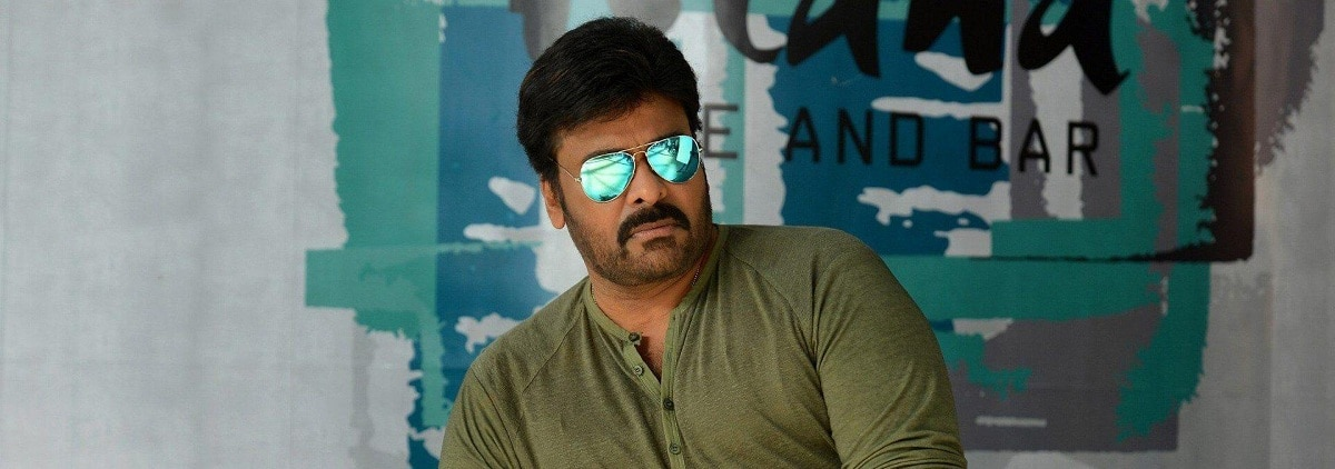Megastar Chiranjeevi Ringtones, Dialogues and BGM Download