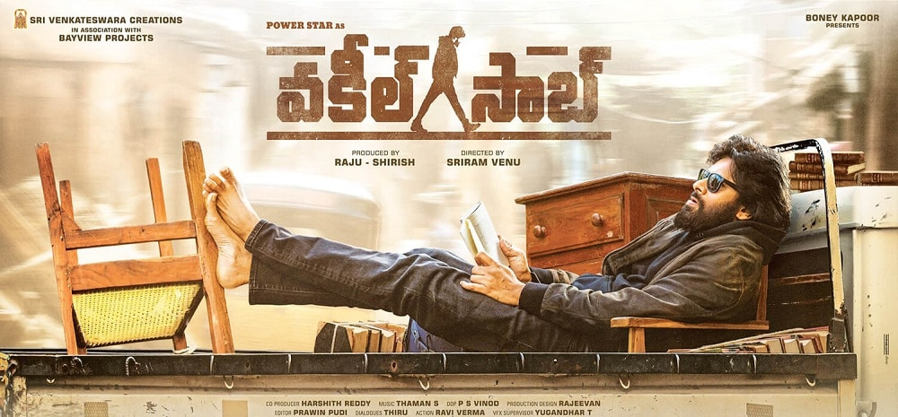 Pawan Kalyan Vakeel Saab Ringtones Free Download