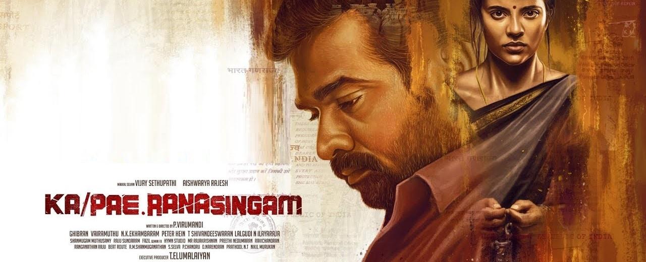 Ka Pae Ranasingam Ringtones and BGM Download
