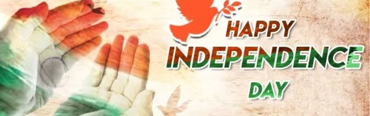 Independence Day Ringtones Download